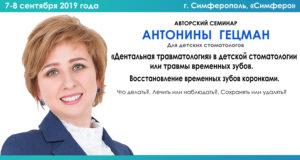 antonina_test2