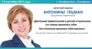 antonina_test3
