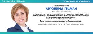 antonina_test4