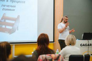 seminar-afanutin-5-6-dekabrya (26)