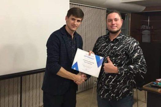 Семинар Александра Павлова. 7 декабря 2019г.